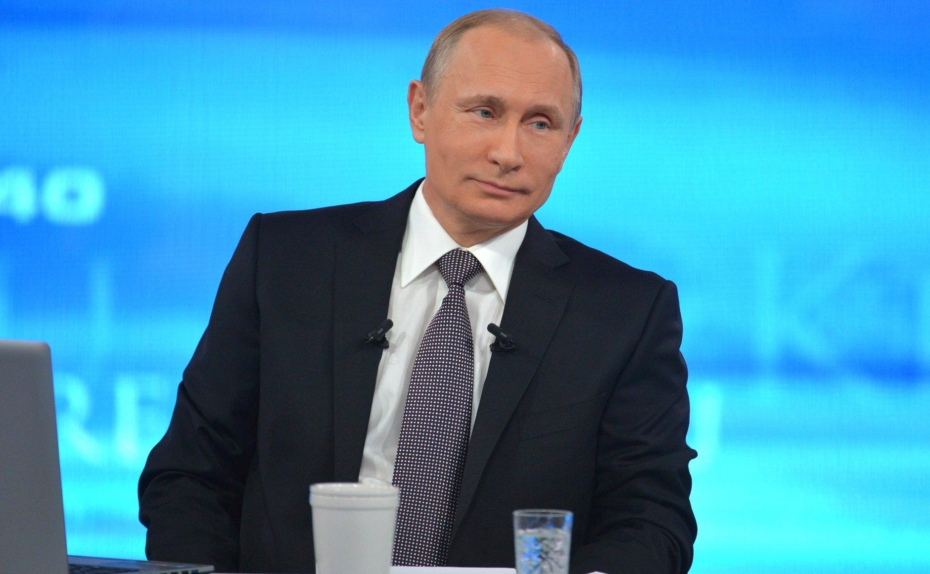 Прямая трансляция поздравления президента россии омск
