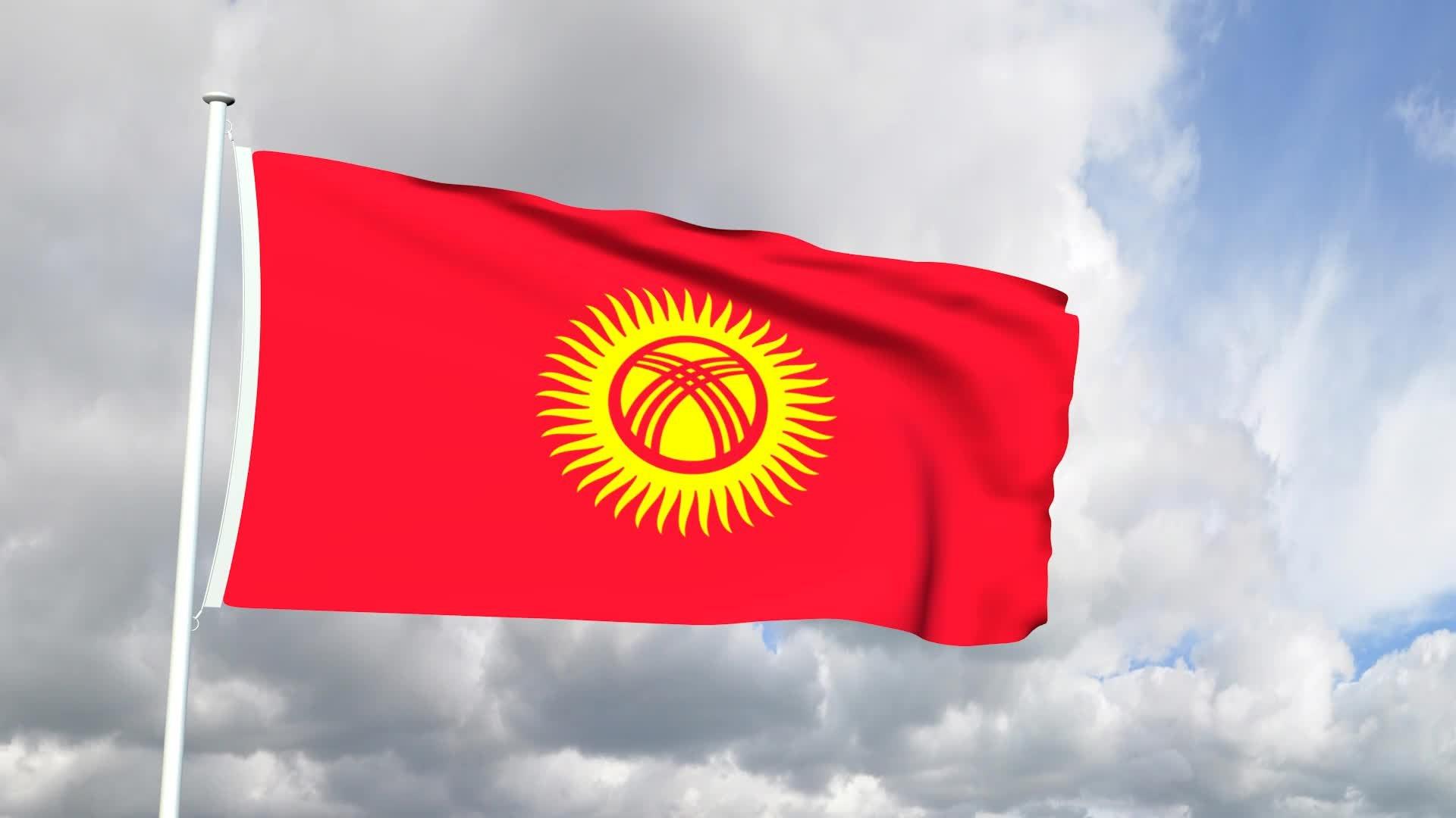 Кыргызстан картинки желек