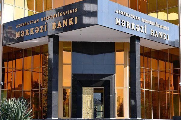 Mərkəzi Bank notlarını hərraca çıxarır