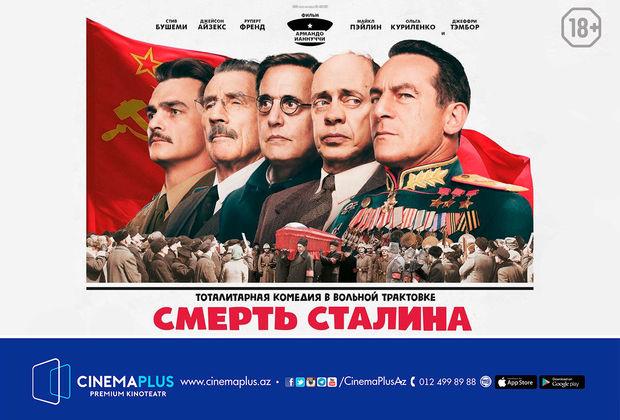 """""""CinemaPlus"""" """"Stalinin ölümü""""nü göstərəcək – VİDEO"""