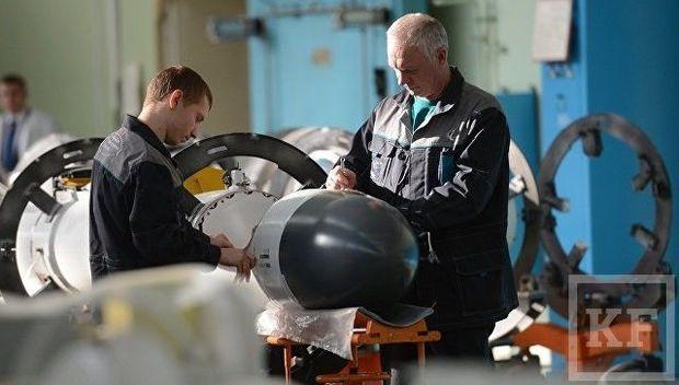 Rusiya yeni aviabomba yaratdı