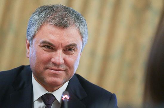 Volodin Bakı səfərinin detallarını açıqladı