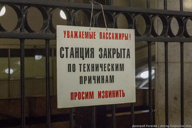Türkiyə şirkətinin işçiləri Moskvada zəhərləndi: Ölən var