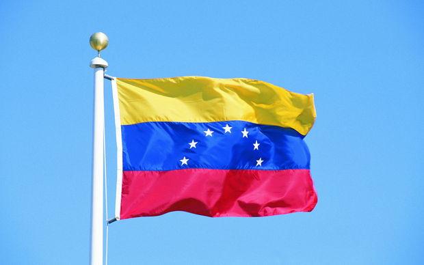 Bakıda Venesuela konsulluğu açılacaq