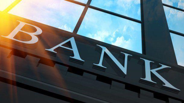 Rusiya bankı Azərbaycanı tərk edir