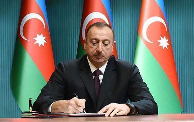 Azərbaycan Çoxtərəfli Sazişə qoşulub