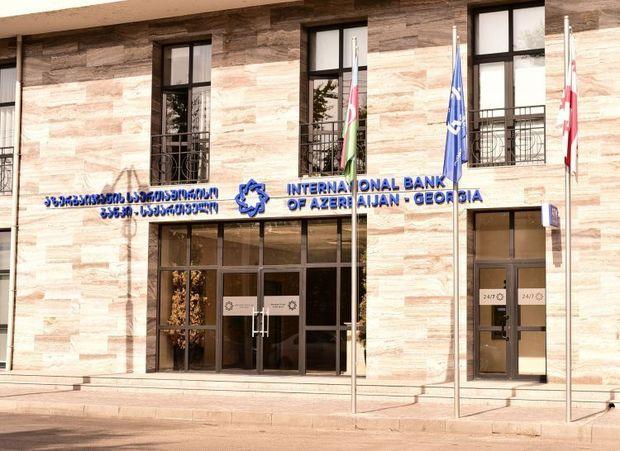 """Gürcüstandakı """"Beynəlxalq Bank"""" ləğv olundu"""