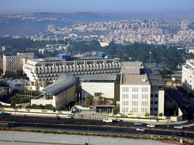 İsrail XİN binasında partlayış olub