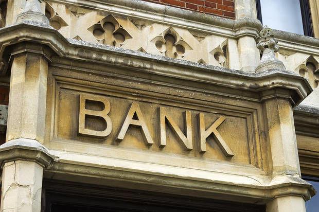 Azərbaycan bankının səhmləri 70 milyona satıldı