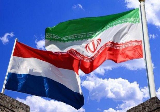 İranla Hollandiya arasında diplomatik qalmaqal