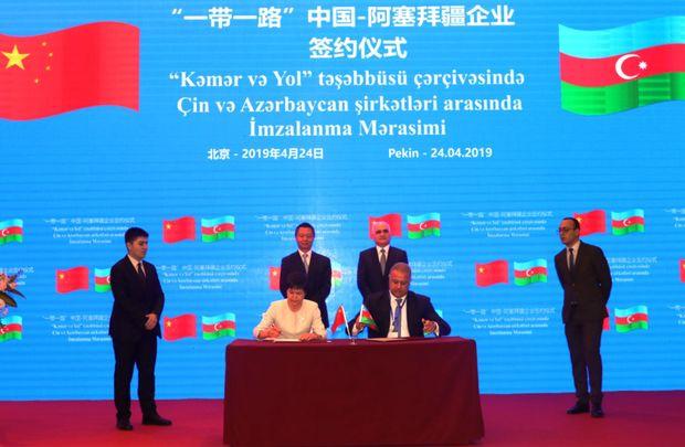 """""""AS Qrup İnvestment"""" nəhəng Çin korporasiyası ilə əməkdaşlığa başladı - FOTO"""