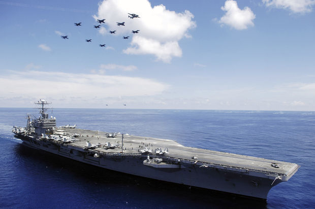 ABŞ İran sahillərinə dəniz qüvvələri göndərir