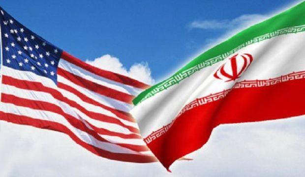 İranda Metallurgiya ile ilgili görsel sonucu
