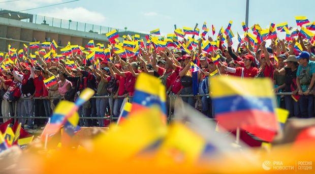 Peru Venesuela ilə viza rejiminə keçir