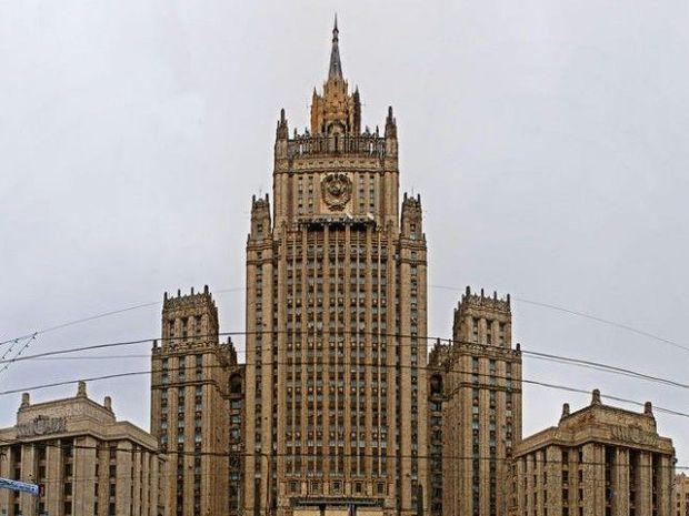 Rusiya XİN: Vaşinqtonda qumar oynamağı sevirlər