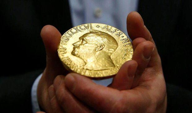 Ədəbiyyat üzrə Nobel mükafatı onlara verildi