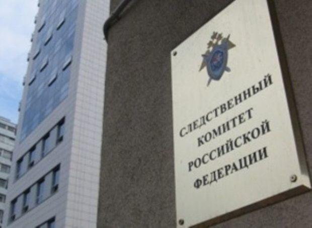 Rusiyada keçmiş deputat insan öldürməkdə günahlandırılır