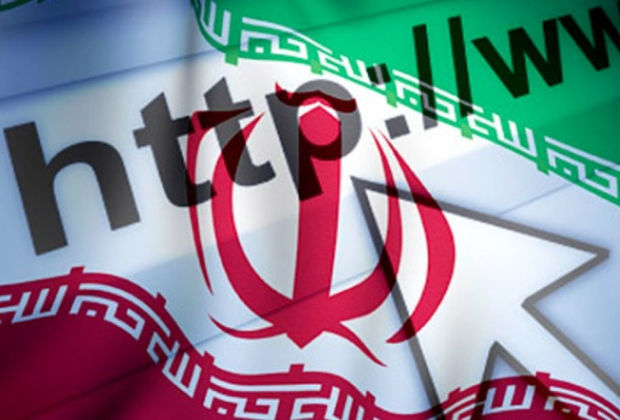 İran hakimiyyəti ölkədə internetin bərpası vaxtını açıqladı