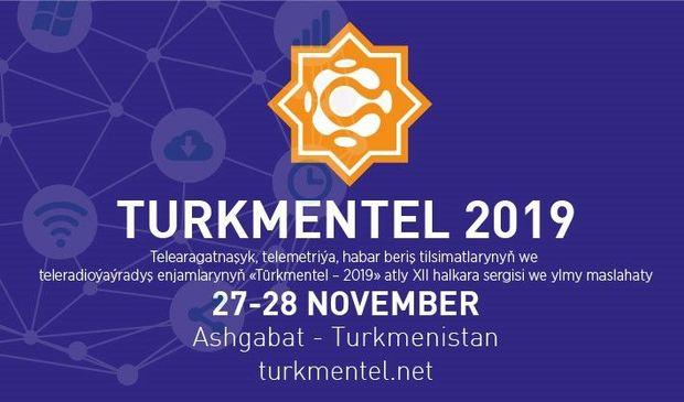 """""""AzerTelecom"""" """"Türkmentel 2019"""" sərgisində iştirak edəcək"""