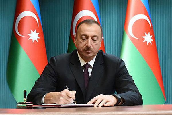 İlham Əliyev prezident administrasiyasının ile ilgili görsel sonucu