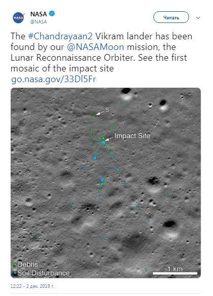 """NASA Aya çırpılan """"Vikram""""ın görüntüsünü yaydı - FOTO_0"""
