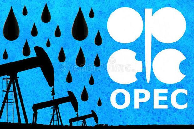 OPEK ölkələri neft hasilatını azaltdı