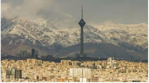 ABŞ İranın əsas nüvə obyektinə qarşı sanksiyalar tətbiq edir