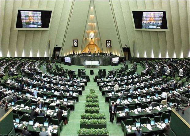 İran parlamenti ABŞ ordusunu terror təşkilatı kimi tanıdı